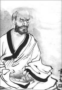 http://www.theidproject.org/sites/default/files/kZen-Master-Dogen.jpg